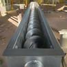 圣迪生产螺旋输送机无轴螺旋输送机污泥螺旋输送机