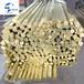 H59H62黃銅棒四方銅棒六角黃-60mm六方銅棒圓棒銅棒直徑1mm23456