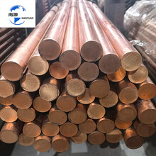 紫銅棒T2純銅棒紅銅圓柱導電銅廠家電極銅棒可零切圖片