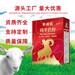 那拉集團羊奶粉廠家300克盒裝批發代理羊奶粉貼牌