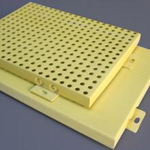 供應沖孔鋁單板幕墻防火不易變形鋁單板廠家設計定制潤盈圖片
