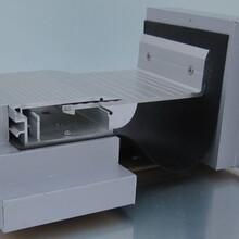 貴陽市鋁合金轉角變形縫定制廠家圖片
