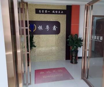 深圳市振粤鑫起重设备有限公司