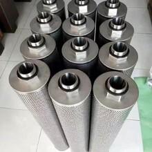 固安百凡滤清器厂家供应WU/XU系列吸油过滤器滤芯图片