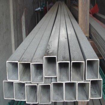 云南钢材钢管批发价格实惠