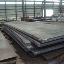昆明鋼板板材花紋板批發,規格圖片