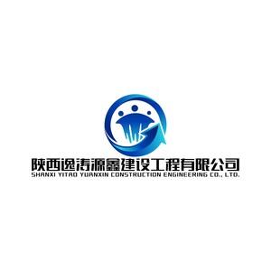 陕西逸涛源鑫建设工程有限公司