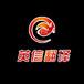 中報翻譯,企業翻譯,北京好的翻譯公司