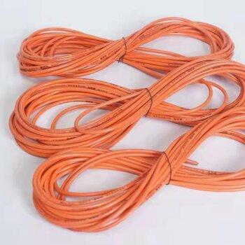 石墨烯电地热进口碳纤维电地热银传导发明专利电地热