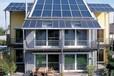 太陽能光伏發電分布式光伏發電家用太陽能發電系統