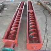 小型螺旋输送机水泥螺旋输送机不锈钢螺旋输送机