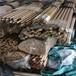 ZCuAl11Fe3鋁青銅合金-銅板-銅棒-無鉛銅