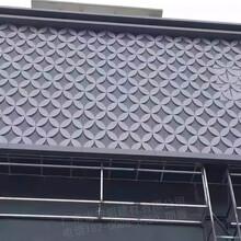 廠家批發來圖訂制壓花沖孔金屬防腐鋁板圖片