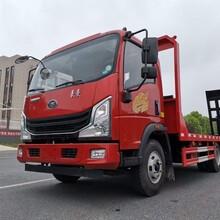 重汽豪曼国六3900轴距平板运输厂家图片