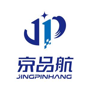 深圳市京品航科技有限公司