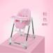 嬰兒餐椅可折疊嬰兒椅吃飯餐桌椅便攜式歐式寶寶家用餐椅萬向四輪