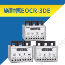 EOCR3DE-WRDM7智能綜合電動機保護器報價單圖片