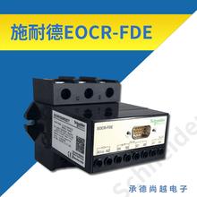 南韩EOCR-FDE-WRDZ7W分体式数码型电动机保护亚博直播APP,亚博赛事直播 首页图片