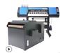 涂料打印機(經濟款)