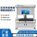 熱熔膠硅膠涂覆設備視覺點膠機