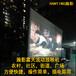 家用露天數字電影放映機社區農村流動放映機3D4K高清