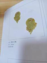 玉器纸币瓷器拍卖图片