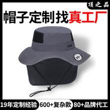 东莞顶之品渔夫帽定制工厂防紫外线钓鱼帽沙滩帽定做