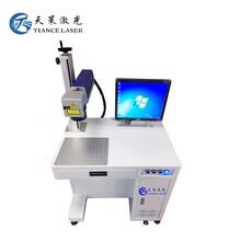 深圳天策c02-10二氧化碳竹木皮具亞克力激光打標機圖片