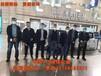 臺州出國打工以色列0費急招男女不限