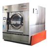 全自動傾斜式洗脫機150公斤洗衣房洗滌設備
