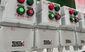 IIC防爆操作柱BZC-A3D3HL1G三鈕三燈掛式
