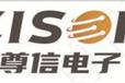 智融100W移動電源方案SW7203+SW2325+SW2303