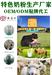 一站式牦牛奶代加工廠家-可定制貼牌-價格優