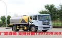 海南灑水車銷售點灑水車的價位灑水車廠家