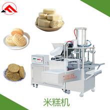 福建米饼机米糕机
