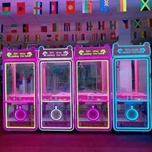 秦皇島全透明娃娃機掃碼支付夾娃娃機價格投幣抓娃娃機廠家