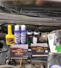 汽车发动机如何合理保养/发动机保养方法图片