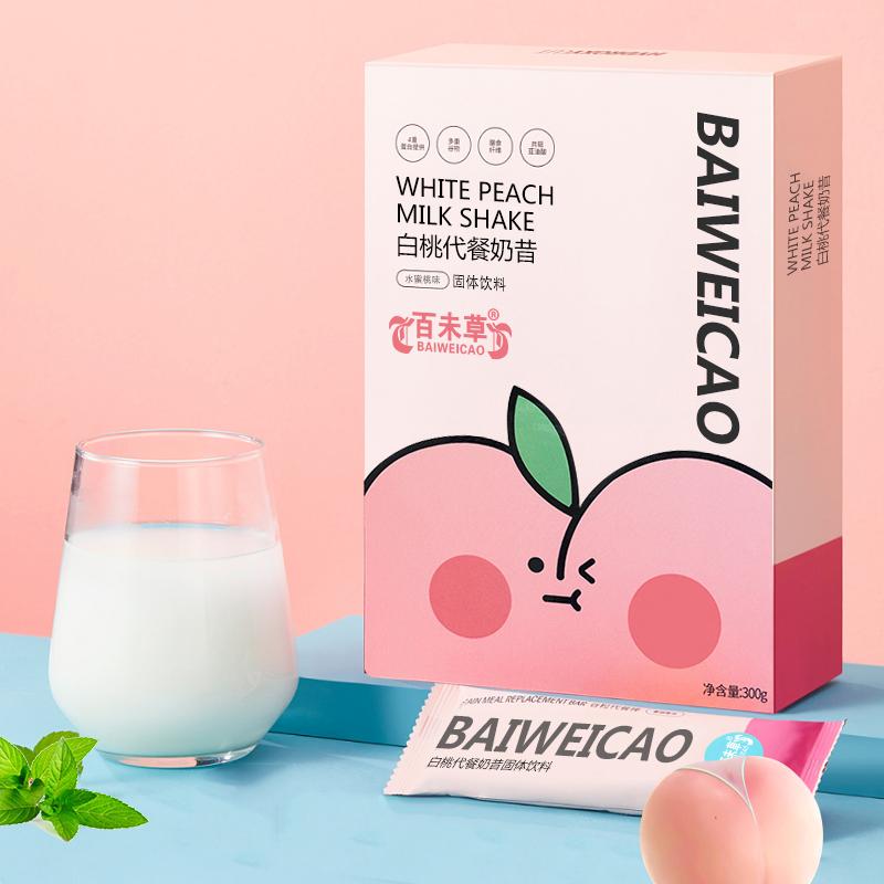 白桃代餐奶昔固体饮料oem代加工各种奶昔厂家加工定制