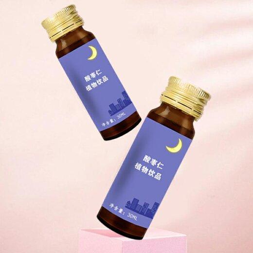 酸棗仁植物液體飲品源頭工廠加工定制酸棗仁植物液飲