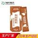 咖啡酵素1