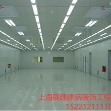 上海廠房裝修上海辦公室裝修設計上海工廠裝修磊建裝修公司圖片