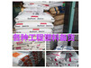 鐵氟龍潤滑POMDelrin520MP20%Teflon增強POM耐磨性POM