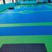 桂林拼裝地板懸浮式拼裝地板