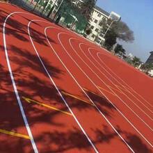 復合型塑膠跑道桂林塑膠跑道
