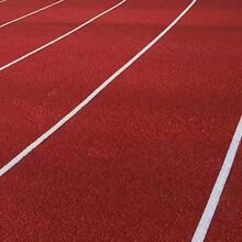 桂林塑膠跑道透氣型塑膠跑道