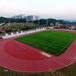 桂林塑膠跑道分類學校塑膠跑道定制
