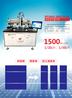 全自动激光划片裂片机SFS-30AD2000