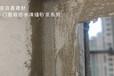 門窗填縫防水砂漿