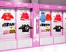 天津展柜制作服裝化妝品煙酒廣告精品展示柜廠家量大優惠
