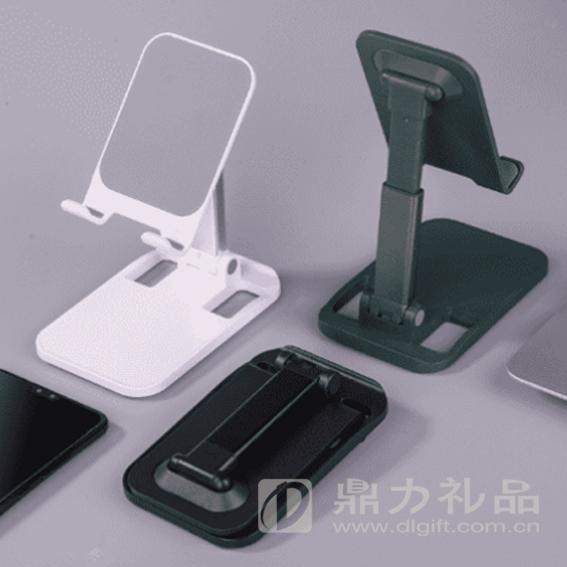 合肥礼品公司合肥商务礼品定制K8可折叠伸缩桌面支架